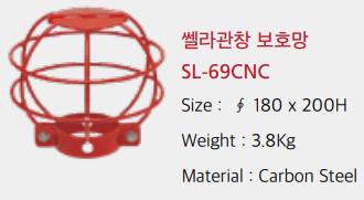 Lăng phun Hàn Quốc Shilla SL-69CNA